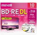 マクセル BEV50WPE.10S 録画用ブルーレイディスク BD-RE DL ひろびろ美白レーベルディスク(1〜2倍速記録対応)50GB 1…
