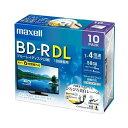 【ポイント10倍!】マクセル(Maxell) BRV50WPE10S 録画用BD-R ひろびろ美白レーベルディスク 1-4倍 50GB 10枚 うす型5…