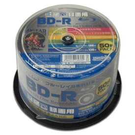 磁気研究所 HDBDR130RP50 録画用BD-R ホワイトプリンタブル 1-6倍速 25GB 50枚 スピンドル