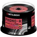 【ポイント10倍!】三菱ケミカルメディア SR80PH50D5 Phono-Rシリーズ CD-R(Data) 700MB 50枚スピンドルケース50P レ…