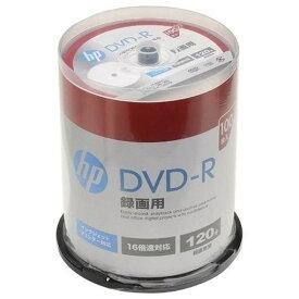 【ポイント10倍!9月20日(金)00:00〜23:59まで】ヒューレットパッカード DR120CHPW100PA 16倍速対応DVD-R 120分 100枚パック