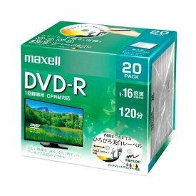 【ポイント10倍!4月5日(日)00:00〜23:59まで】マクセル(Maxell) DRD120WPE20S 録画用DVD-R ひろびろ美白レーベルディスク 1-16倍 4.7GB 20枚 うす型5mmケース