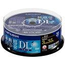 【ポイント10倍!】三菱ケミカルメディア VHR21HDP20SD1 DVD-R DL(Video) 215分 2-8倍速対応 20枚スピンドルケース