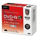 【ポイント10倍!】磁気研究所 HDDR21JCP10SC HIDISC DVD-R DL 8倍速対応 8.5GB 1回 CPRM対応 録画用 インクジェット…