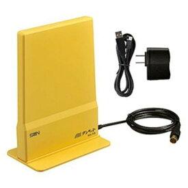 サン電子 IDA-7CB-LO 地上デジタル放送専用室内アンテナ ブースタ内蔵タイプ ライトオレンジ