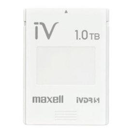 マクセル M-VDRS1T.E.WH カセットHDD iV(アイヴィ)カラーシリーズ 1TB ホワイト