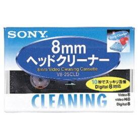 ソニー V8-25CLD ヘッドクリーニングカセット Hi8/デジタル8/8ミリビデオ用 乾式