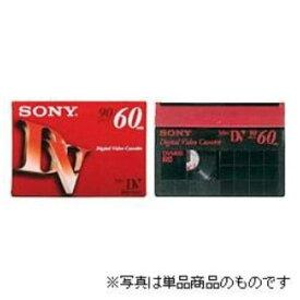 ソニー 5DVM60R3 デジタルビデオテープ