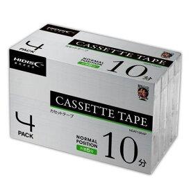 磁気研究所 HDAT10N4P カセットテープ ノーマルポジション 10分 4巻