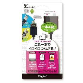 ナカバヤシ ZUH-OTGM02BK USBマルチケーブル microUSB対応 0.2m ブラック