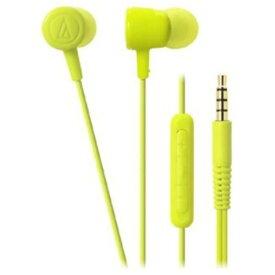 【ポイント10倍!】オーディオテクニカ ATH-CKL220i-LGR iPod/iPhone/iPad専用インナーイヤーヘッドホン 「dip neon color」 (ライトグリーン)