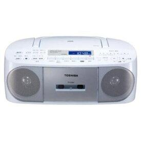 東芝 TY-CDS7(S) CDラジカセ 「CUTEBEAT」 シルバー