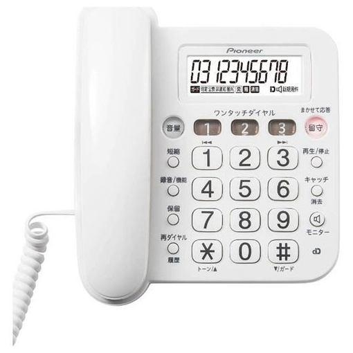 パイオニア TF-V75-W 留守番電話機 ホワイト