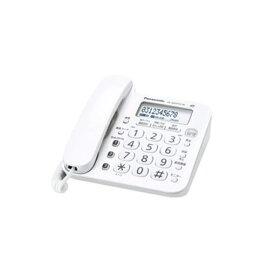パナソニック VE-GD25TA-W 留守番電話機「RU・RU・RU(ル・ル・ル)」 ホワイト