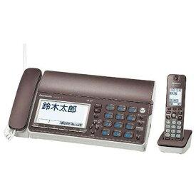 【ポイント5倍!】パナソニック KX-PZ610DL-T デジタルコードレス普通紙FAX 「おたっくす」 (子機1台付き) ブラウン