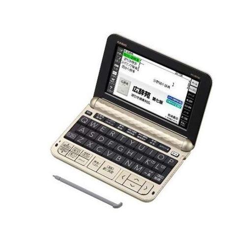 カシオ XD-Z6500GD 電子辞書 「EX-word(エクスワード)」 (生活・教養モデル 160コンテンツ収録) ゴールド