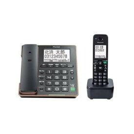 【ポイント10倍!11月15日(金)00:00〜23:59まで】パイオニア TF-FA75W(B) デジタルコードレス留守番電話機(子機1台) ブラック