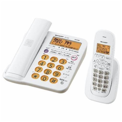 【全商品ポイント10倍】シャープ JD-G56CL デジタルコードレス電話機(子機1台) ホワイト系