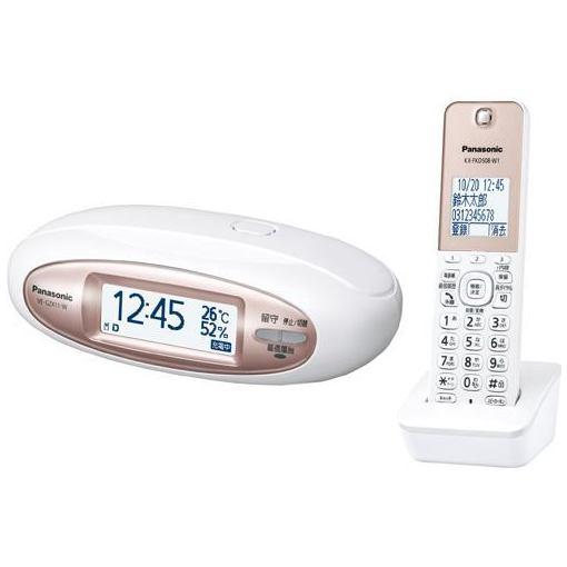 【ポイント10倍!5月25日(土)0:00〜5月28日(火)9:59まで】パナソニック VE-GZX11DL-W デジタルコードレス電話機 子機1台付き パールホワイト