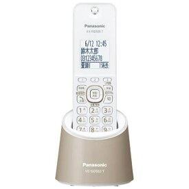 パナソニック VE-GDS02DL-T 【子機1台】デジタルコードレス留守番電話機 「RU・RU・RU」 モカ