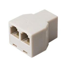 【ポイント10倍!】ミヨシ DA-41/WH 6極4芯対応 電話機コード分配アダプタ ケーブル接続タイプ ホワイト