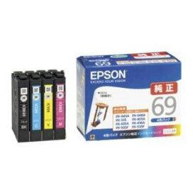 エプソン IC4CL69 【純正】インクカートリッジ 4色セット