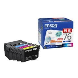 エプソン IC4CL76 純正インクカートリッジ(4色セット・大容量) インク
