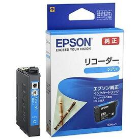 エプソン RDH-C 【純正】インクカートリッジ(シアン)