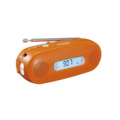 パナソニック RF-TJ20-D AM/FMワイド手回し充電ラジオ オレンジ