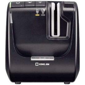 キングジム SR5900P ラベルプリンター 「テプラ」PRO