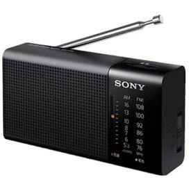 ソニー ICF-P36 FM/AM対応アナログラジオ ブラック