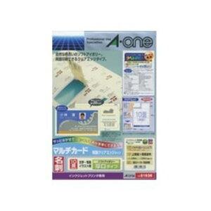 エーワン 51836 マルチカード インクジェットプリンタ専用紙 ( A4判 / 10面 / 名刺サイズ / 両面クリアエッジタイプ / 厚口 / 50シート ) ソフトアイボリー