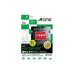 エーワン 31089 屋外でも使えるサインラベルシール レーザープリンタ用 ハイグレードタイプ 油面にも貼れる 光沢フィルム・ホワイト A4 1面 5セット入