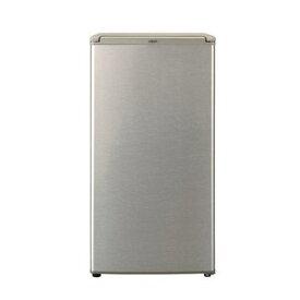AQUA AQR-8G(S) 1ドア冷蔵庫(75L・右開き) ブラッシュシルバー
