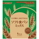 【ポイント10倍!】パナソニック SD-MIX62A ホームベーカリー用パンミックス ソフト食パンミックス 1斤用