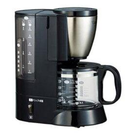 象印 EC-AS60-XB コーヒーメーカー 「珈琲通」 ステンレスブラック