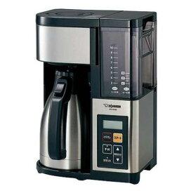 象印 EC-YS100-XB コーヒーメーカー 「珈琲通」 ステンレスブラック