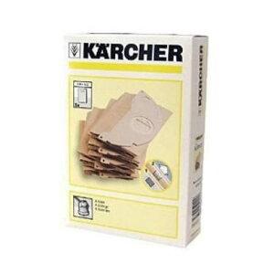 ケルヒャー 6904-322 A2004用紙パック(5枚組) 6.904-322