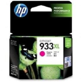 【ポイント10倍!9月20日(金)00:00〜23:59まで】HP HP 933XL インクカートリッジ マゼンタ(増量) CN055AA