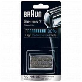 ブラウン F/C70S-3Z シェーバー替刃 シリーズ7 網刃・内刃一体型カセット