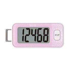 タニタ FB740PK 3Dセンサー搭載歩数計 ピンク