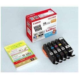 インク キヤノン 純正 カートリッジ インクカートリッジ BCI-381+380/5MP インクタンク BCI-381+380/5MP 5色マルチパック+写真用紙L判30枚