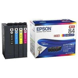 インク エプソン 純正 カートリッジ インクカートリッジ IC4CL84 インクパック 4色パック 大容量タイプ インク