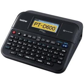 ブラザー PT-D600 ラベルライター P-touch(ピータッチ) キーボードモデル