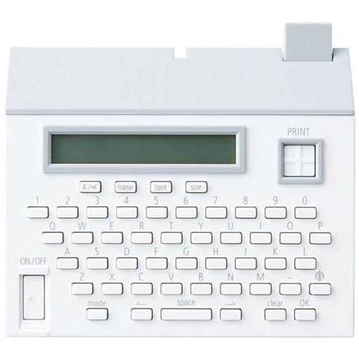 【ポイント10倍 1月16日(水)01:59まで】キングジム MP20 テーププリンター 「こはる」 ホワイト