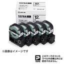 キングジム SS12K5P テプラ 白ラベルテープ (白テープ/黒文字/12mm幅・5個パック)