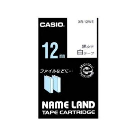 カシオ ネームランド スタンダードテープ 12MM幅(白テープ/黒文字) XR-12WE
