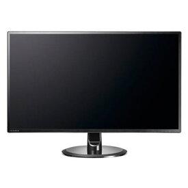 【ポイント10倍!9月20日(金)00:00〜23:59まで】IOデータ LCD-MQ271XDB 広視野角ADSパネル採用&WQHD対応27型ワイド液晶ディスプレイ