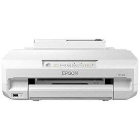 【ポイント10倍!】EPSON Colorio(カラリオ)A4インクジェットプリンター EP-306