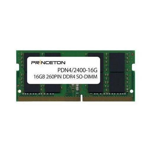 プリンストン 16GB PC4-19200(DDR4-2400) 260PIN SO-DIMM PDN4/2400-16G PDN4/2400-16G